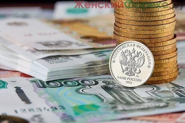 Прогноз курса доллара на июль 2019 года