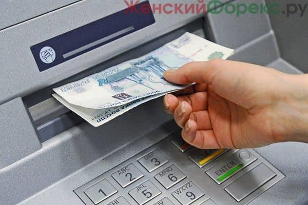 kak-snyat-dengi-s-kreditnoy-karty-sberbanka-bez-karty