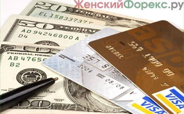 valyutnaya-karta-sberbanka