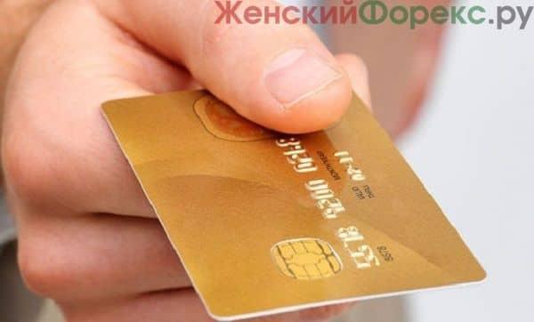 Золотая карта Сбербанка МИР