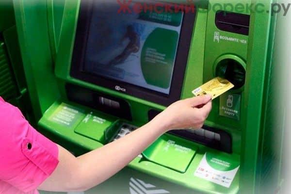 Как перевести деньги с кредитной карты Сбербанка на карту Сбербанка