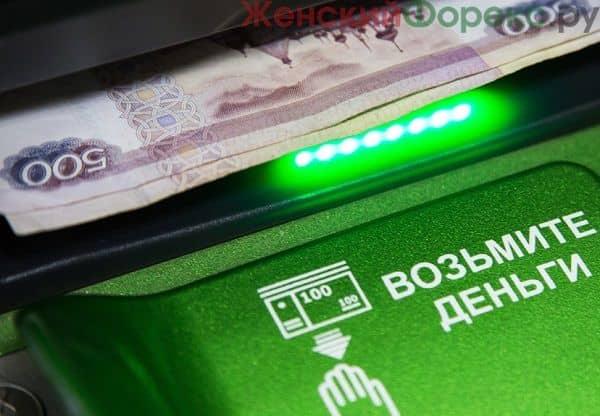 Комиссия за снятие наличных с карты Сбербанка