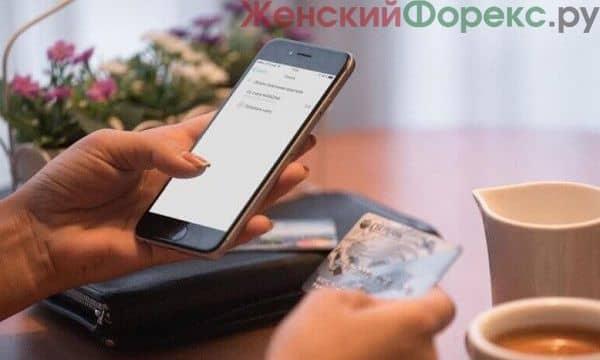 ne-prihodyat-sms-ot-sberbanka