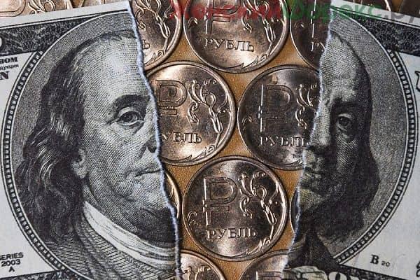 Свежий прогноз курса доллара на ноябрь 2019 года