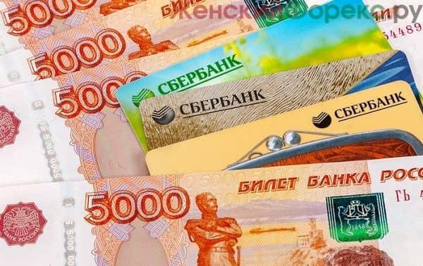 perevod-s-telefona-na-kartu-sberbanka