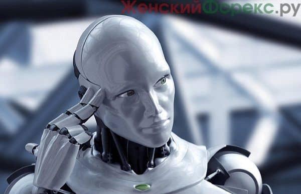 Как выбрать робота Форекс