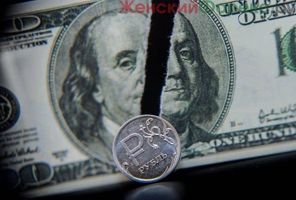 Свежий прогноз курса доллара на апрель 2020 года