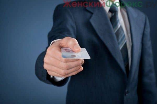 kak-zakryt-kreditnuyu-kartu-tinkoff