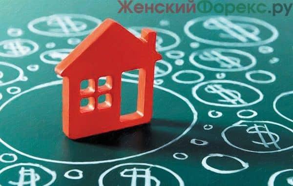 Покупка квартиры как инвестиция