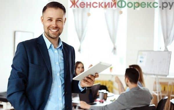 Регистрация ИП в Тинькофф банке