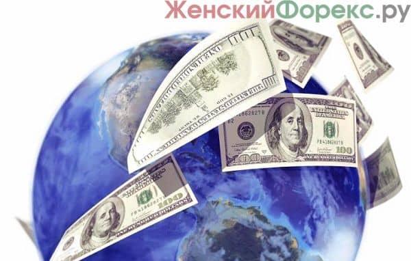 Как доллар влияет на экономику