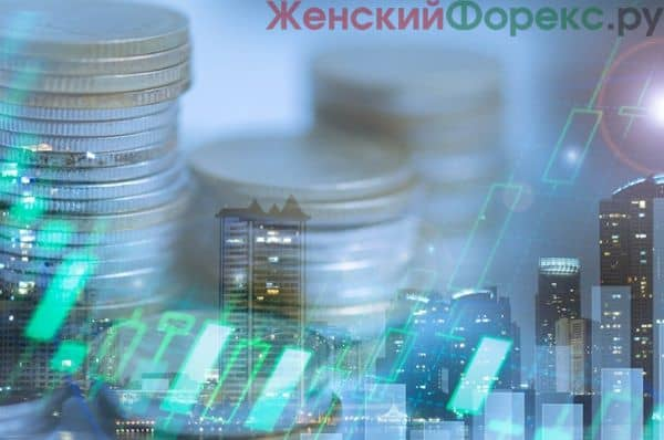 Депозитарий ценных бумаг