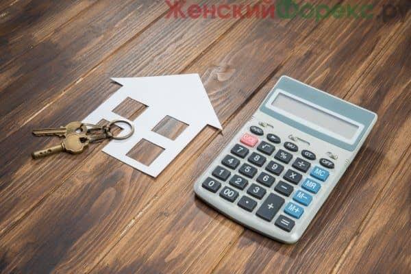 Ипотечный калькулятор от Тинькофф банка