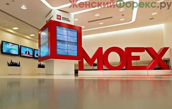 Как торговать опционами на московской бирже